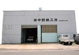 江波第2工場